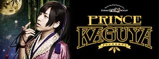 PRINCE KAGUYA